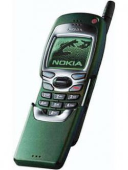 4 Nokia 7110. Brand New in Box.