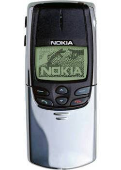 4 Nokia 8810. Brand New in Box.