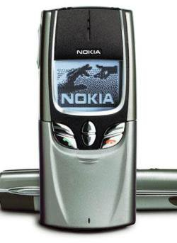 4 Nokia 8850. Brand New in Box.